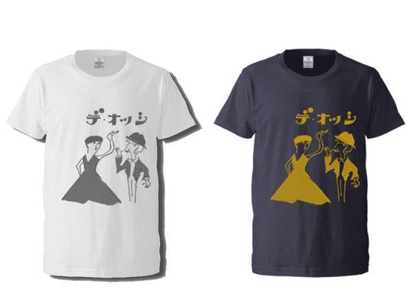 デ・オッシ Tシャツ 2019