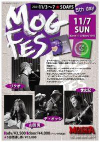MOG FES at 岡山
