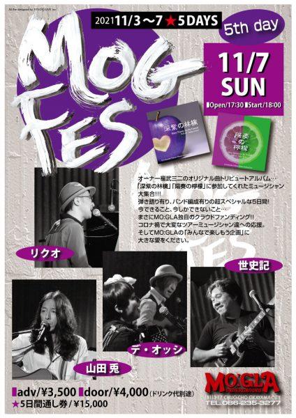 2021年11月7日(日)MOG FES at 岡山